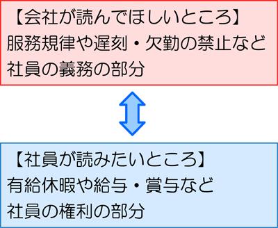 rulebook_02.png