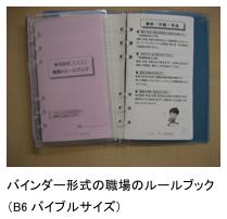 rulebook_03-1.png