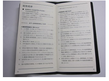 rulebook_04.png